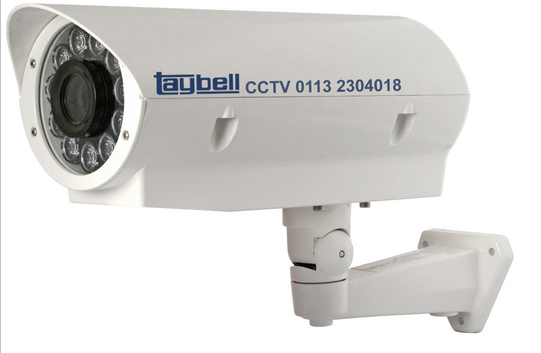 CCTV Installed in Leeds